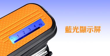 LG獨創藍光打氣機